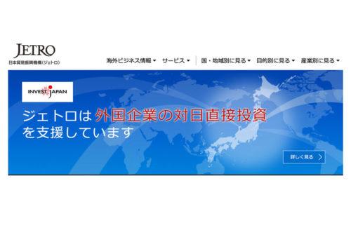 Seminarium: Rynek IT w Japonii